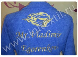 """Махровый халат люкс с вышивкой """"Avto"""" с именем и фамилией"""