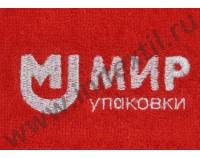 "Вышивка логотипа ""Мир упаковки"" на полотенце"