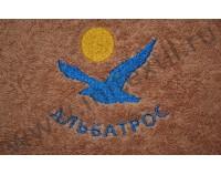 "Вышивка логотипа ""Альбатрос"" на полотенце"
