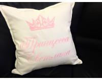"""Именная подушка с вышивкой """"Принцесса"""""""