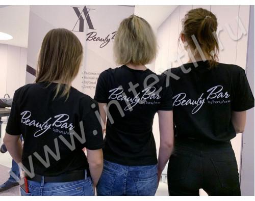 """Футболка женская с вышивкой логотипа """"Beauty Bar"""""""