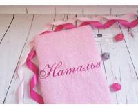 Полотенце с именем розовое