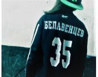 Толстовка свитшот с вышивкой двух строк номера и фамилии