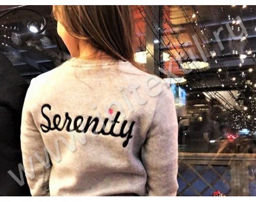 """Толстовка свитшот с одной строкой вышивки """"Serenity"""""""