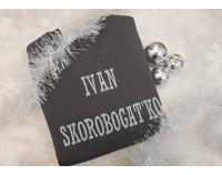 Толстовка свитшот с вышивкой имени и фамилии