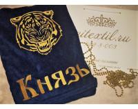 """Халат махровый люкс с увеличенной вышивкой """"Тигр 2 и Князь"""""""